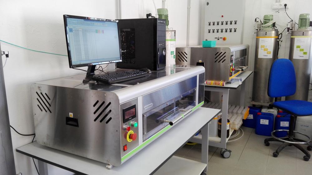 Laboratório onde realizamos as análises de solos agrícolas